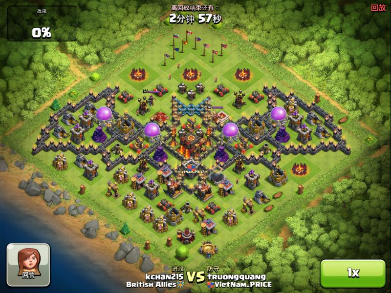 clash of clans design